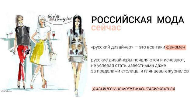 NIM Moda