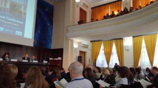 26-я ежегодная конференция Сети институтов и школ государственного управления в Центральной и Восточной Европе